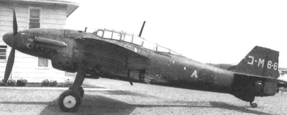 Training aircraft М6А1-K Nanzan