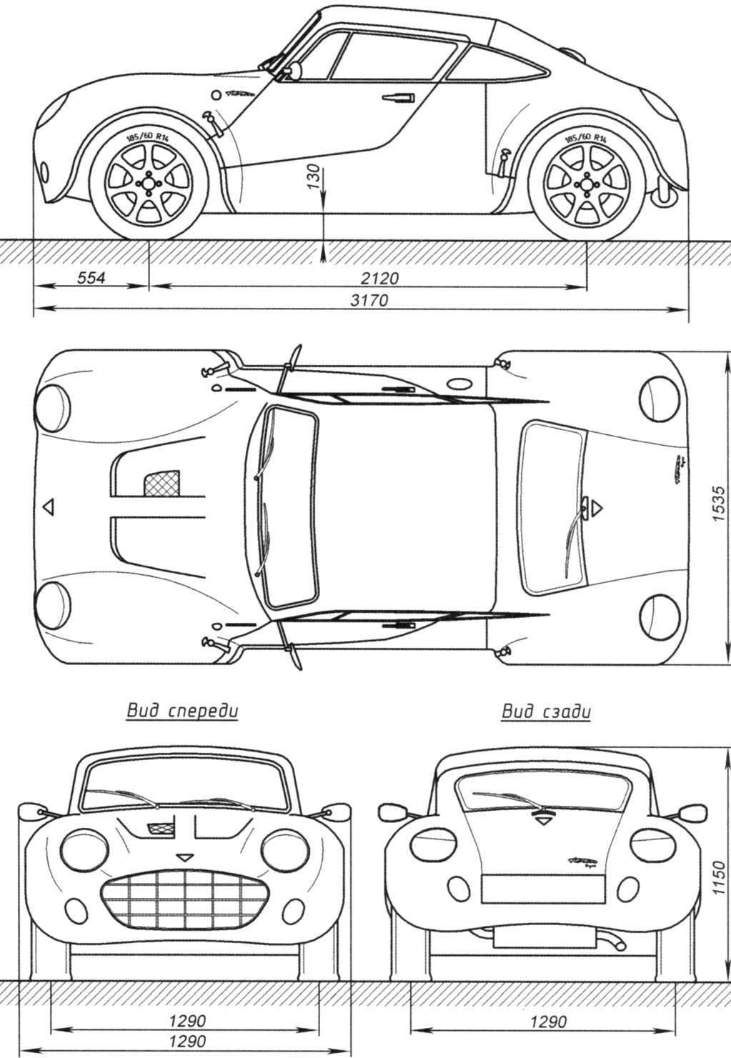 Автомобиль-купе «Пегас»: общий вид и основные геометрические размеры