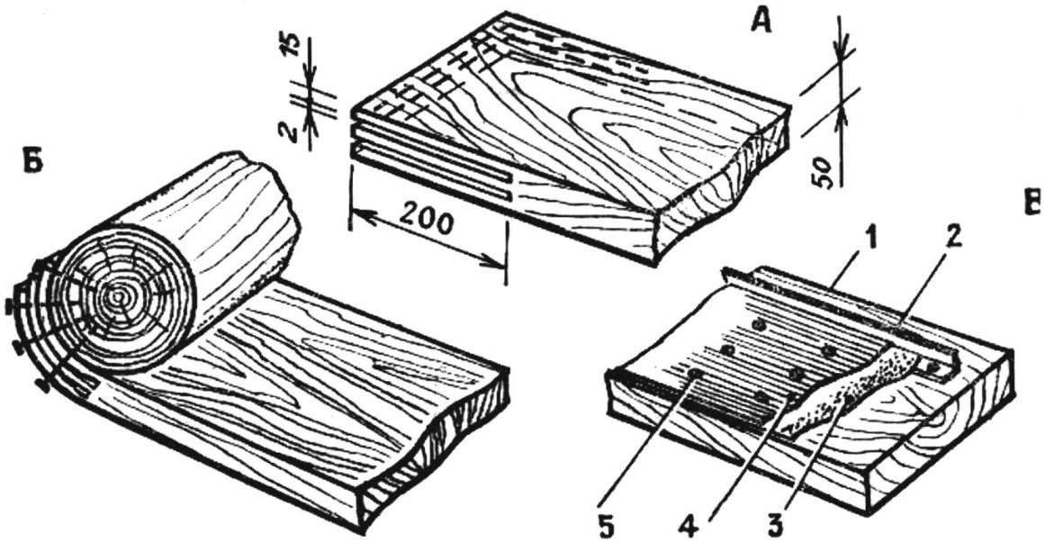 Изготовление деревянной монолыжи.