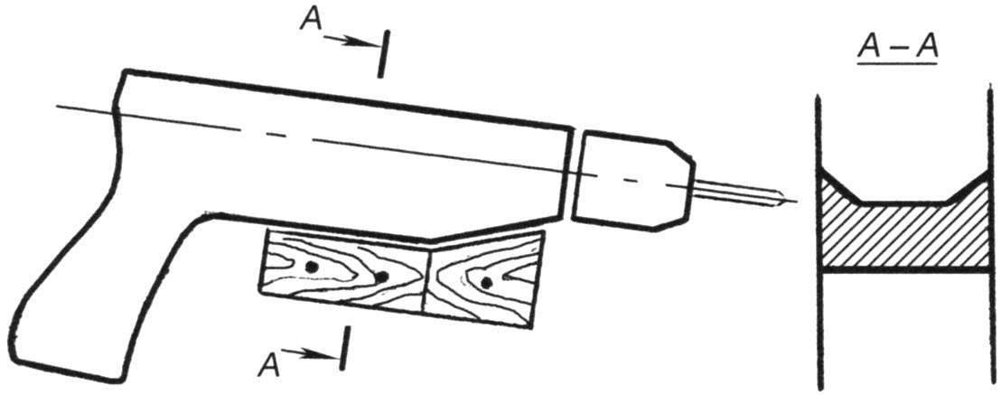 Схема расположения электродрели на подставке внутри «чемоданчика»