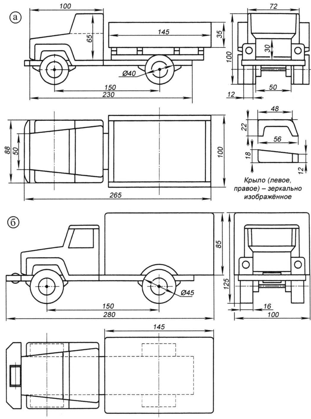 Truck Gorky automobile plant (GAZ)