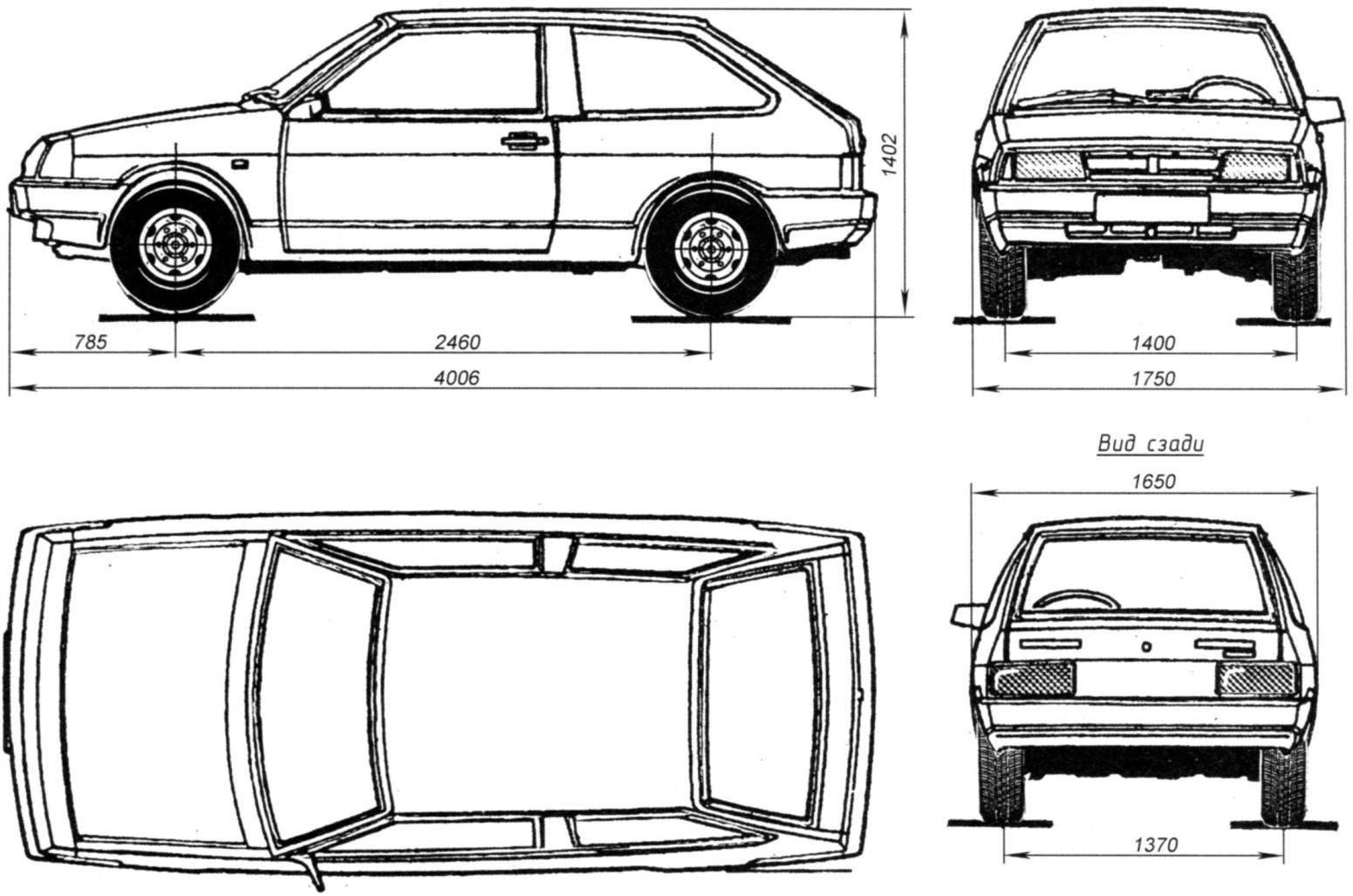 Габаритные размеры автомобиля ВАЗ-2108 «Спутник»