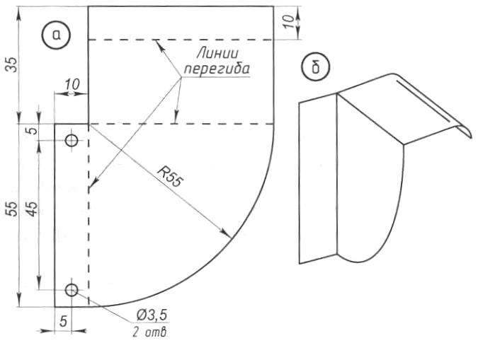 Fig. 4. Heel (steel sheet s0,5)
