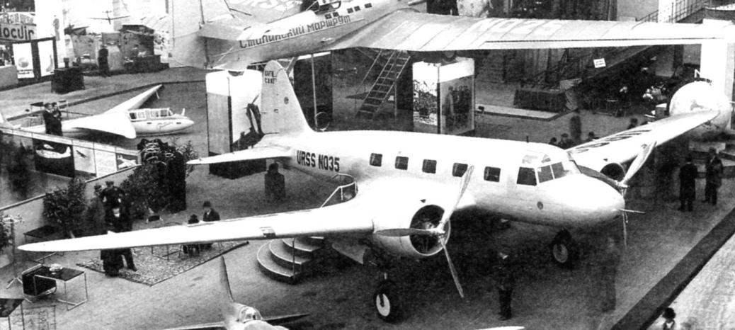 АНТ-35 на Парижском аэросалоне, 1937 г.