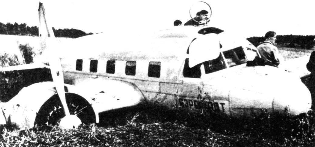Авария самолёта ПС-35