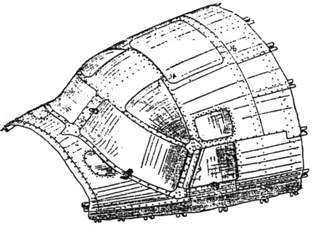 Фонарь пилотской кабины