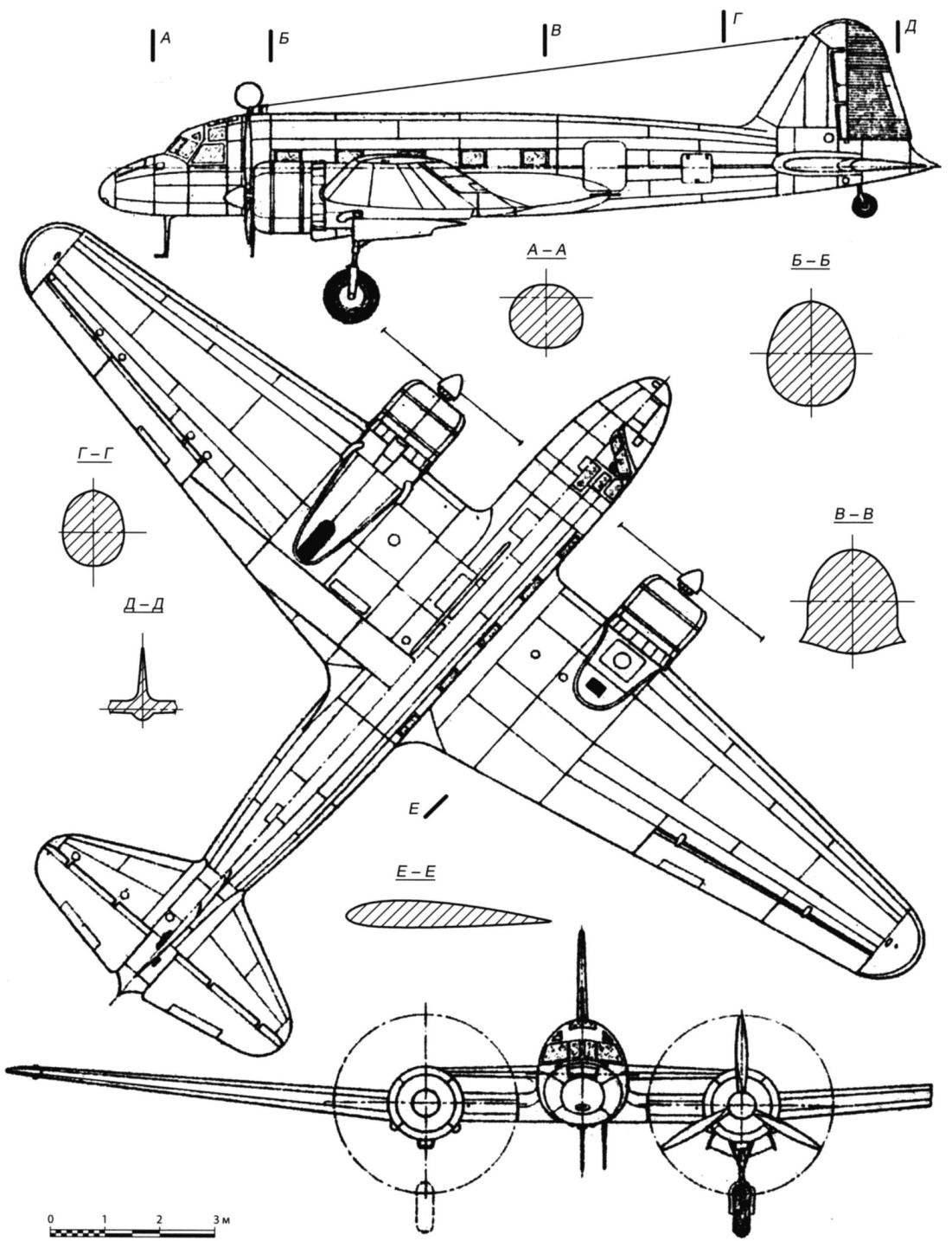 Пассажирский самолёт ПС-35