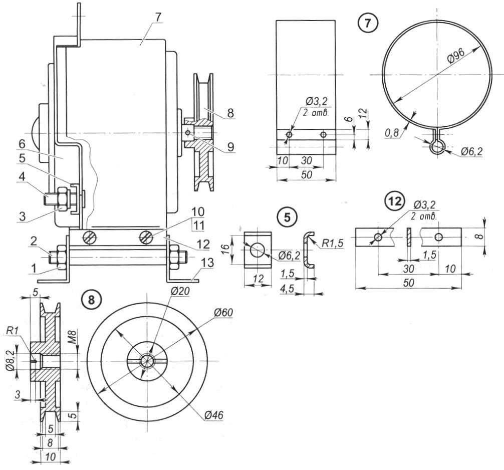 Fig. 4. Engine
