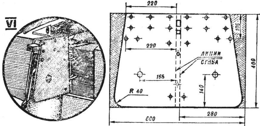 Рис. 3. Балерная коробка: развертка и схема обрезки.