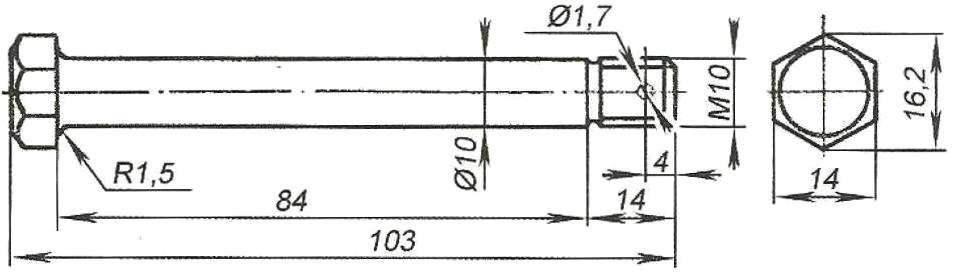 Рис. 7. Болт (сталь 30ХГСА)