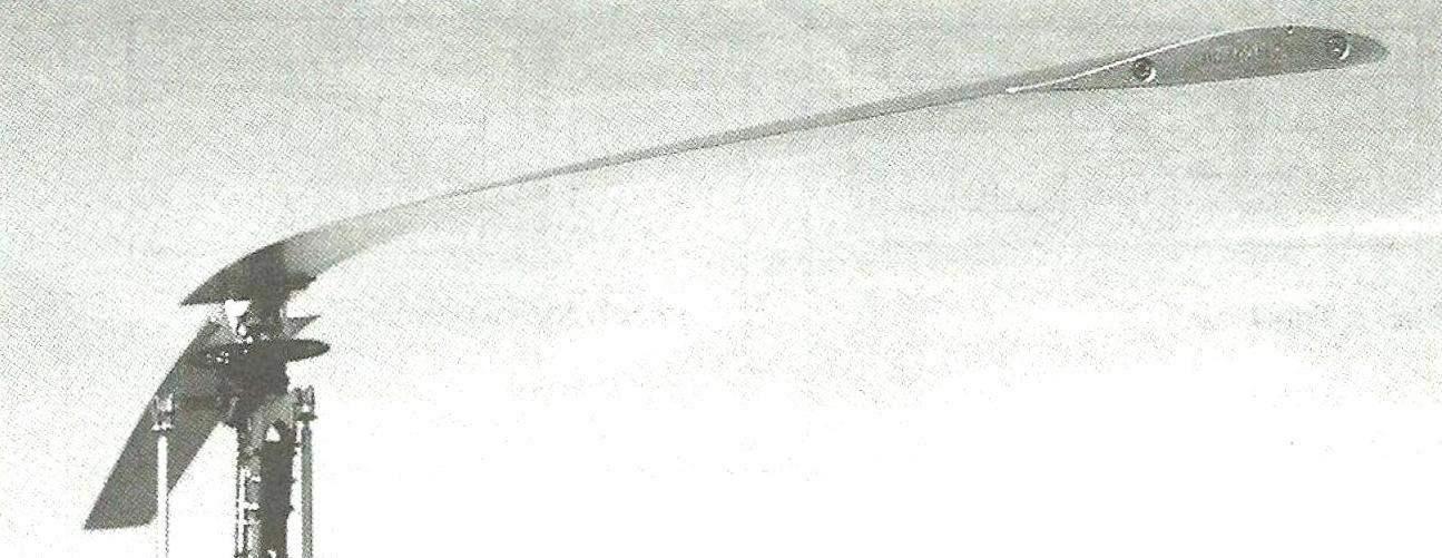 Лопасть ротора (винта) автожира