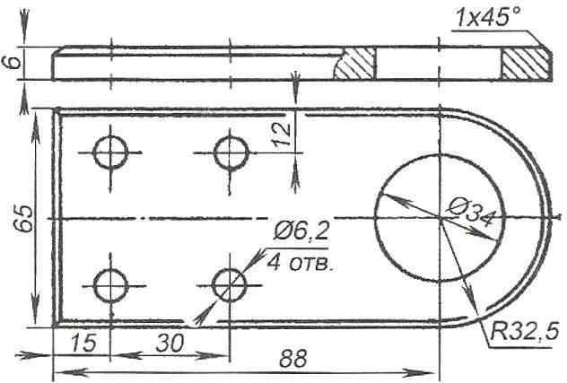 Рис. 8. Ограничитель углов отклонения несущего винта (Д16Т)