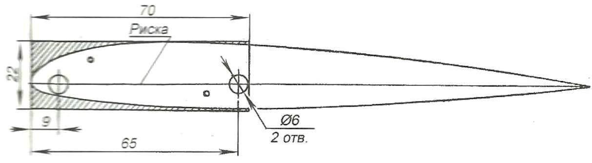 Рис. 4. Шаблон (дюралюминий)