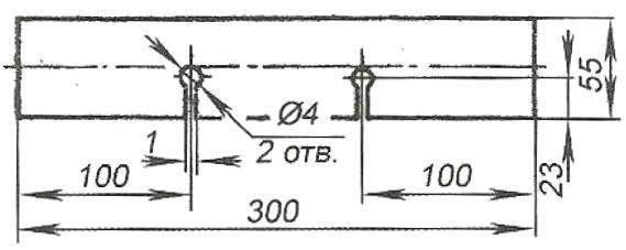 Рис. 6. Триммер