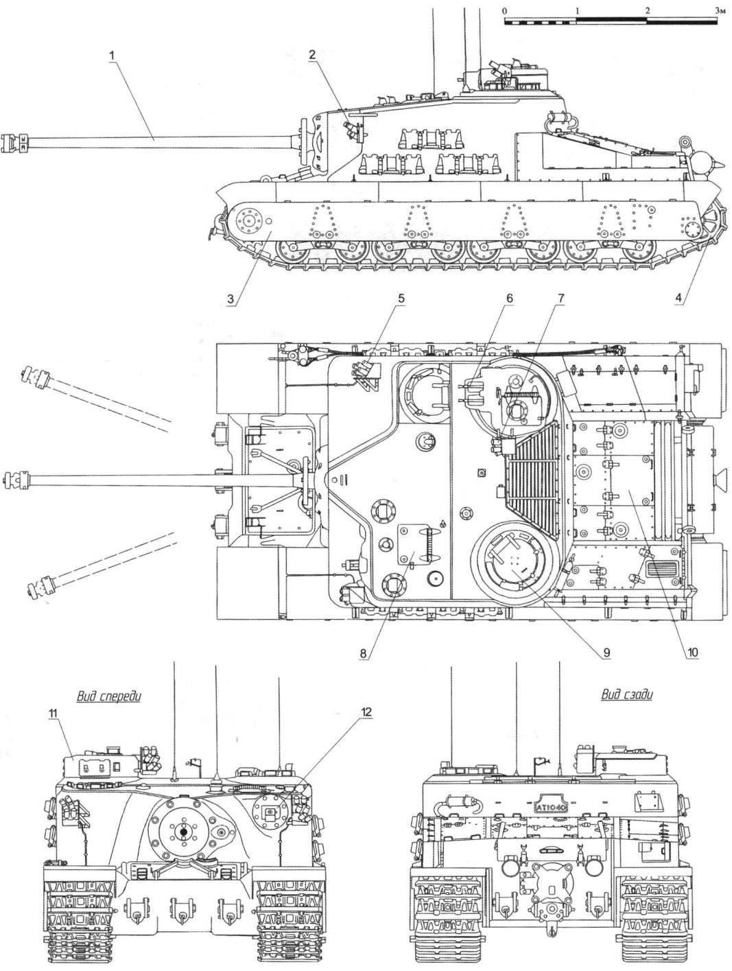 Английский тяжёлый танк А39 (Tortois)