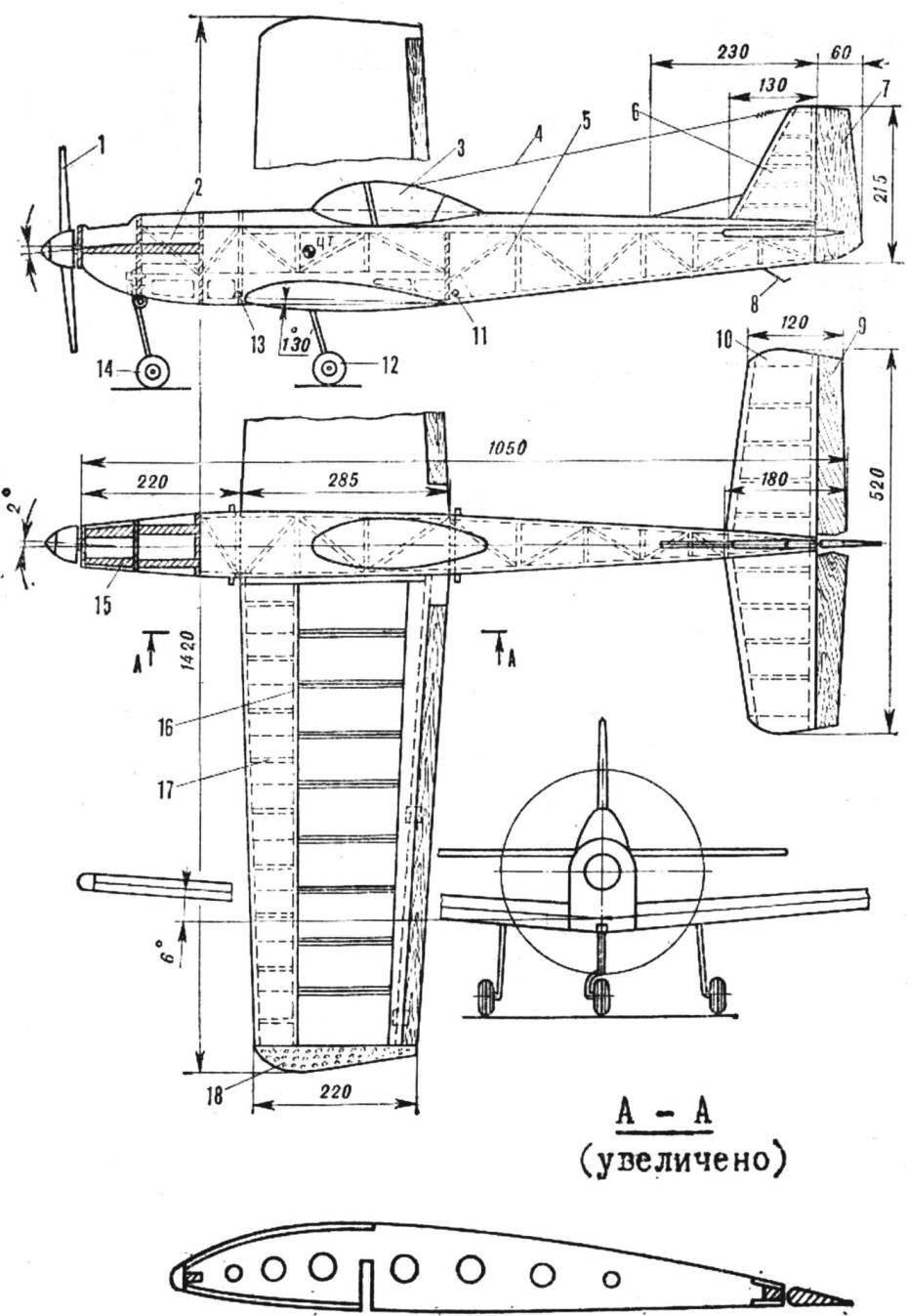 Рис. 1. Конструкция модели