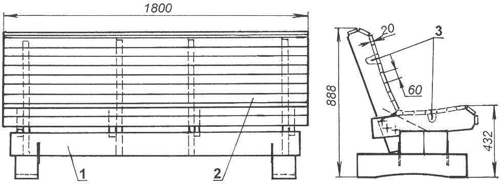 Рис. 1. Ортопедический эргономический деревянный садовый диван