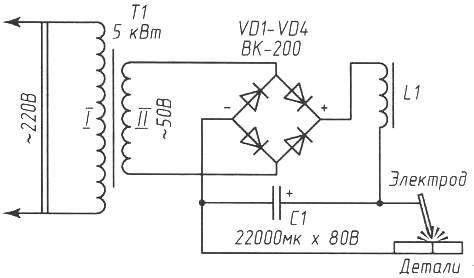 Принципиальная электрическая схема сварочного аппарата постоянного тока