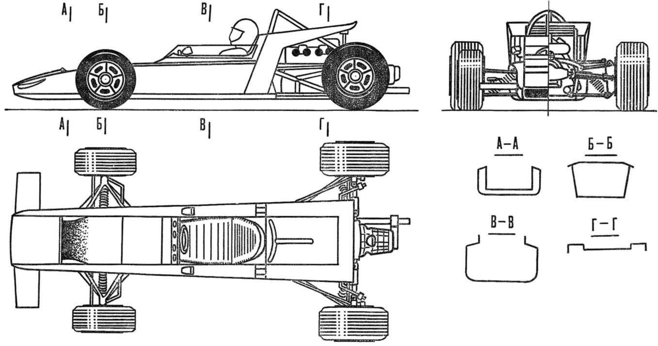 Fig. 1. Racing car