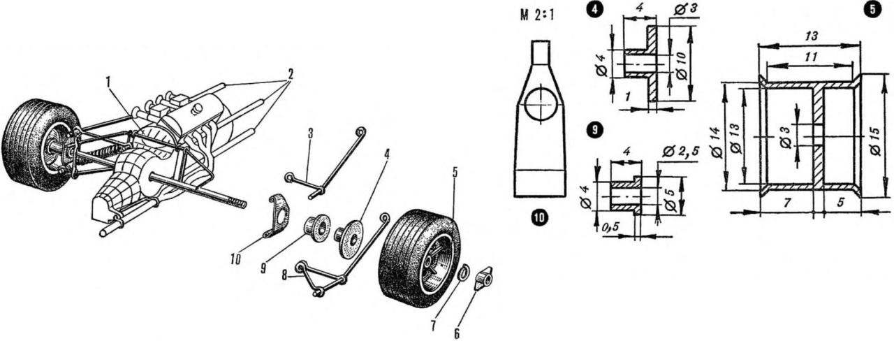 Рис. 2. Блок задней подвески с двигателем (макеты маслорадиатора, огнетушителя и стоп-сигнала не показаны)