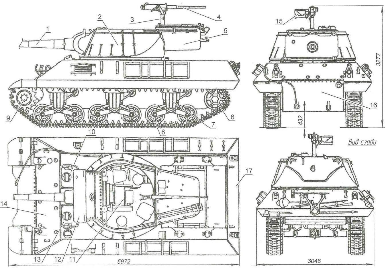 САУ М36 «Слуггер»