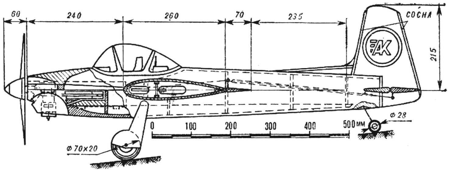 Рис. 1. Кордовая пилотажная модель А. Колесникова.
