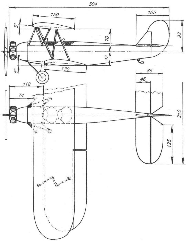Геометрическая схема радиоуправляемой модели-полукопии