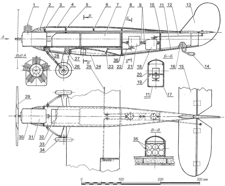 Компоновка радиоуправляемой модели (верхнее крыло условно не показано)
