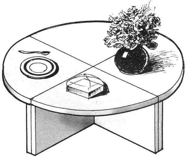 Рис. 3. Четыре сегмента составляют стол
