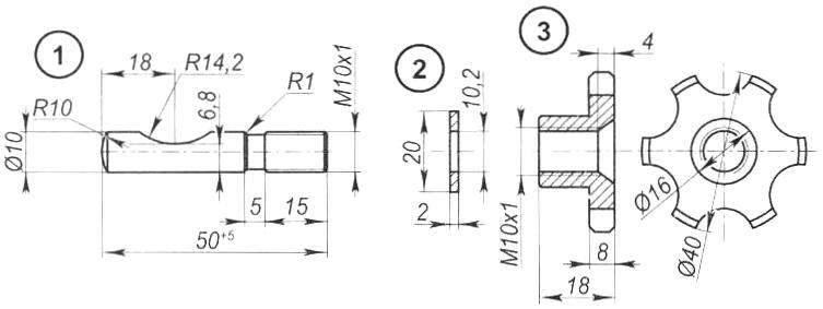 Рис. 3. Детали механизма стопореним консоли