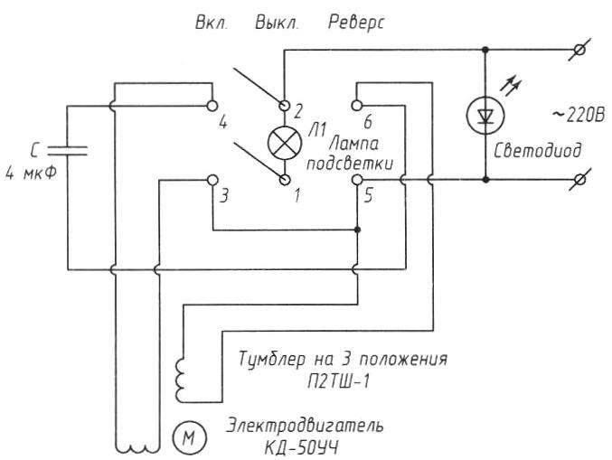 Рис.4. Принципиальная электрическая схема подключения станка к бытовой электрической сети