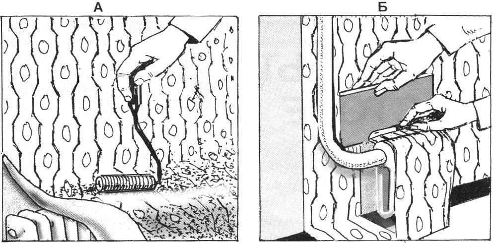 Рис. 13. Иногда батареи парового отопления находятся не у подоконника, а просто внизу оклеиваемой обоями стены.