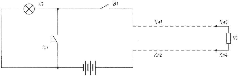 Рис. 8. Электрическая система пульта управления запуском