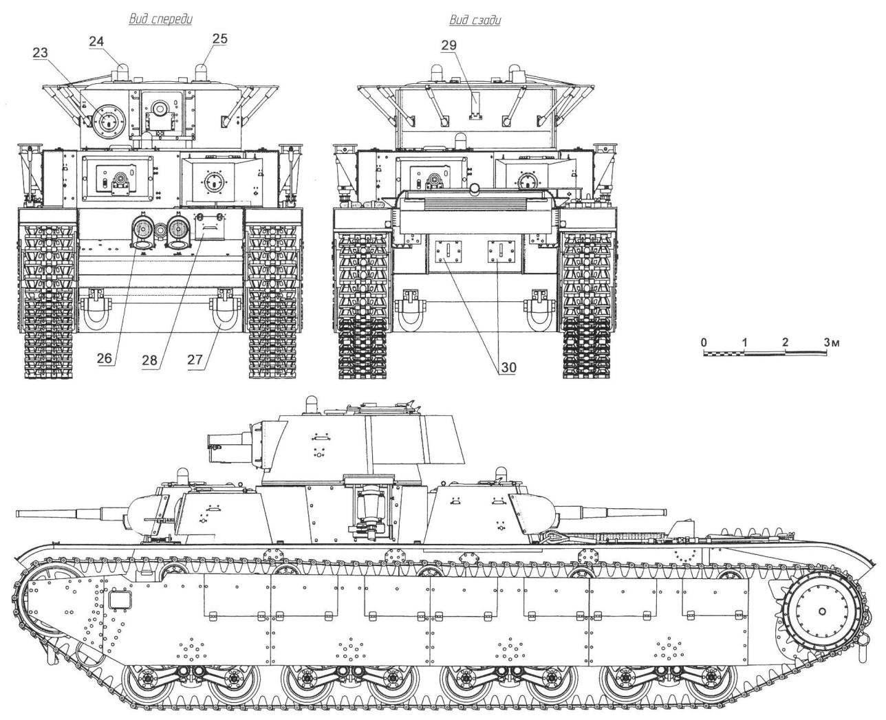 Тяжёлый танк Т-35 выпуска 1936 года