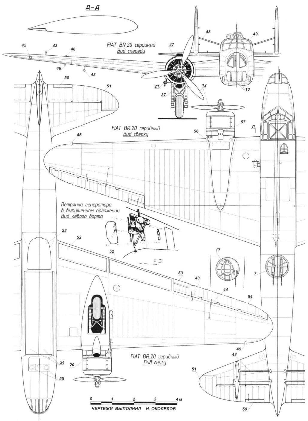 Бомбардировщик FIAT BR.20