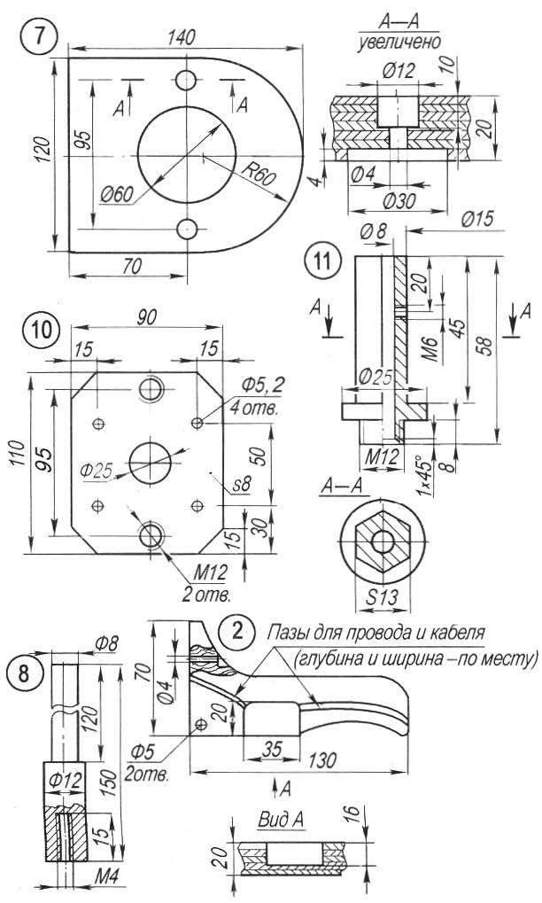 Настольный ручной электрический фрезерный станок