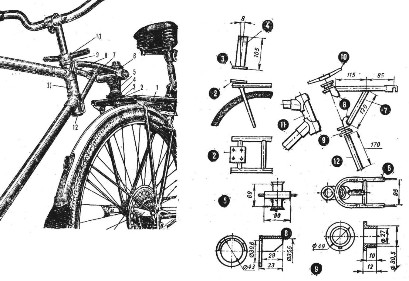 Рис. 2. Схема сцепного узла и его детали (размеры даны только лимитирующие)