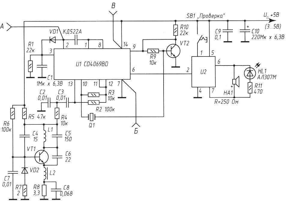 Электрическая схема приёмников радиозвонков