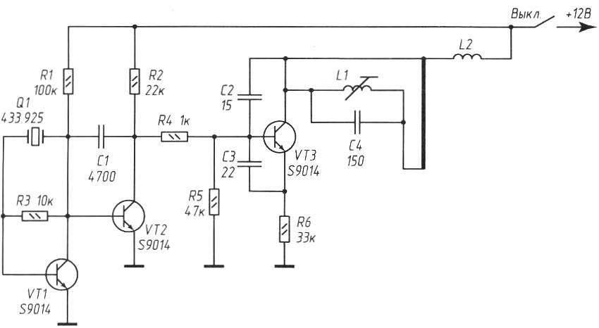Электрическая схема передающего узла радиозвонка