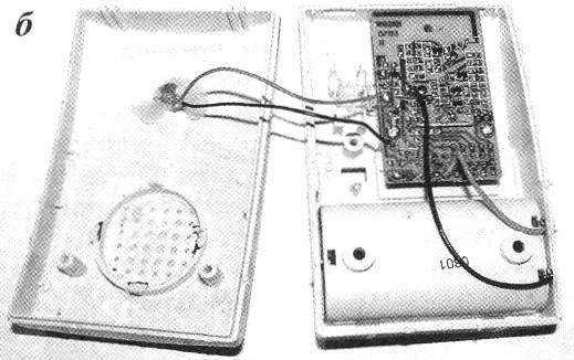 Приёмники радиозвонков со снятыми крышками