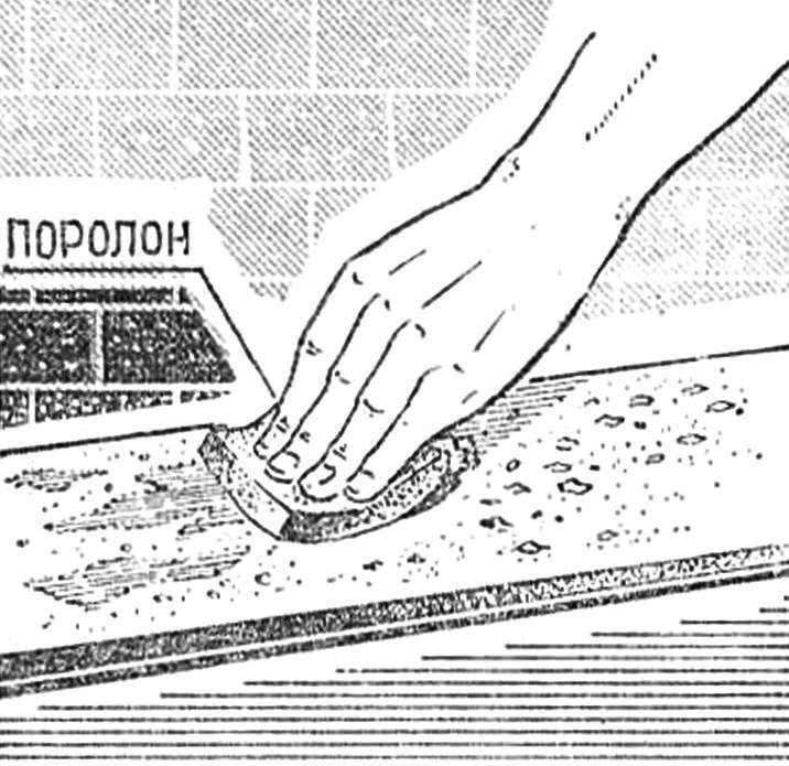 ПОРОЛОН «ШТУКАТУР»