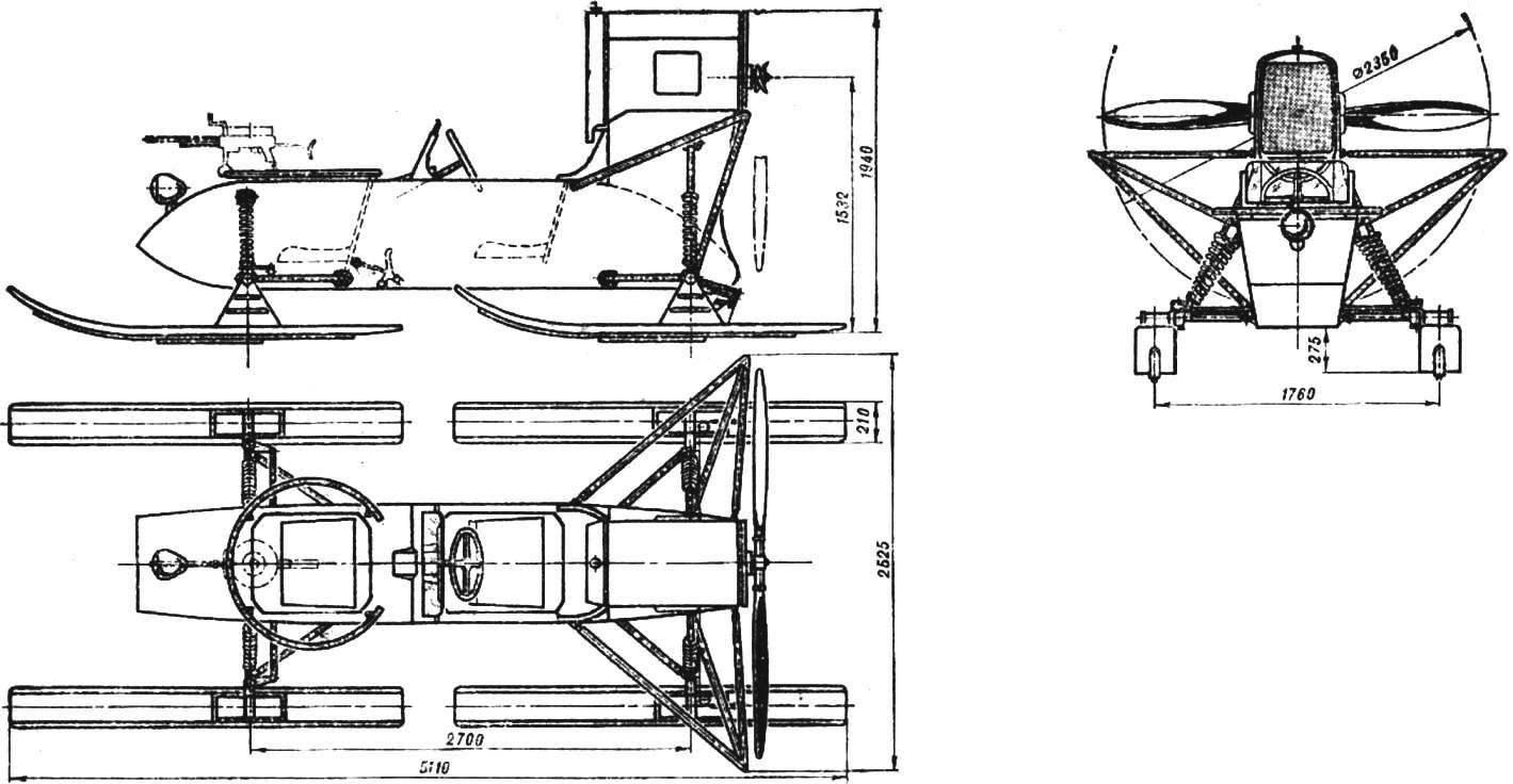 Рис. 1. Общий вид аэросаней РФ-8-ГАЗ-98.