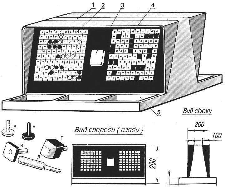 Рис. 1. Игровой автомат «Морской бой»