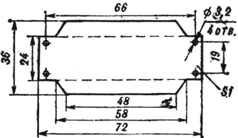 Fig. 3. The base of the pickup.