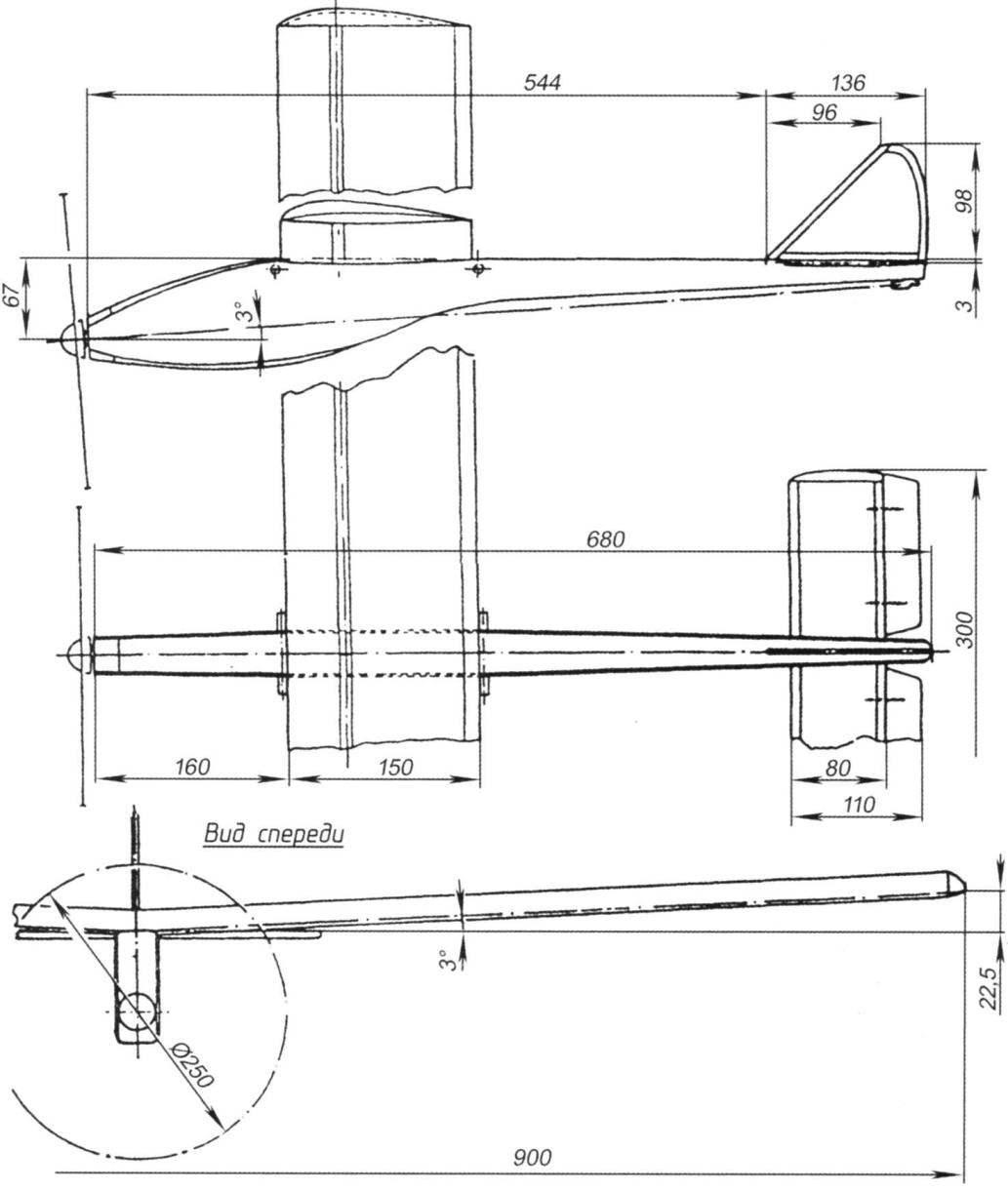 Геометрическая схема универсальной свободнолетающей модели