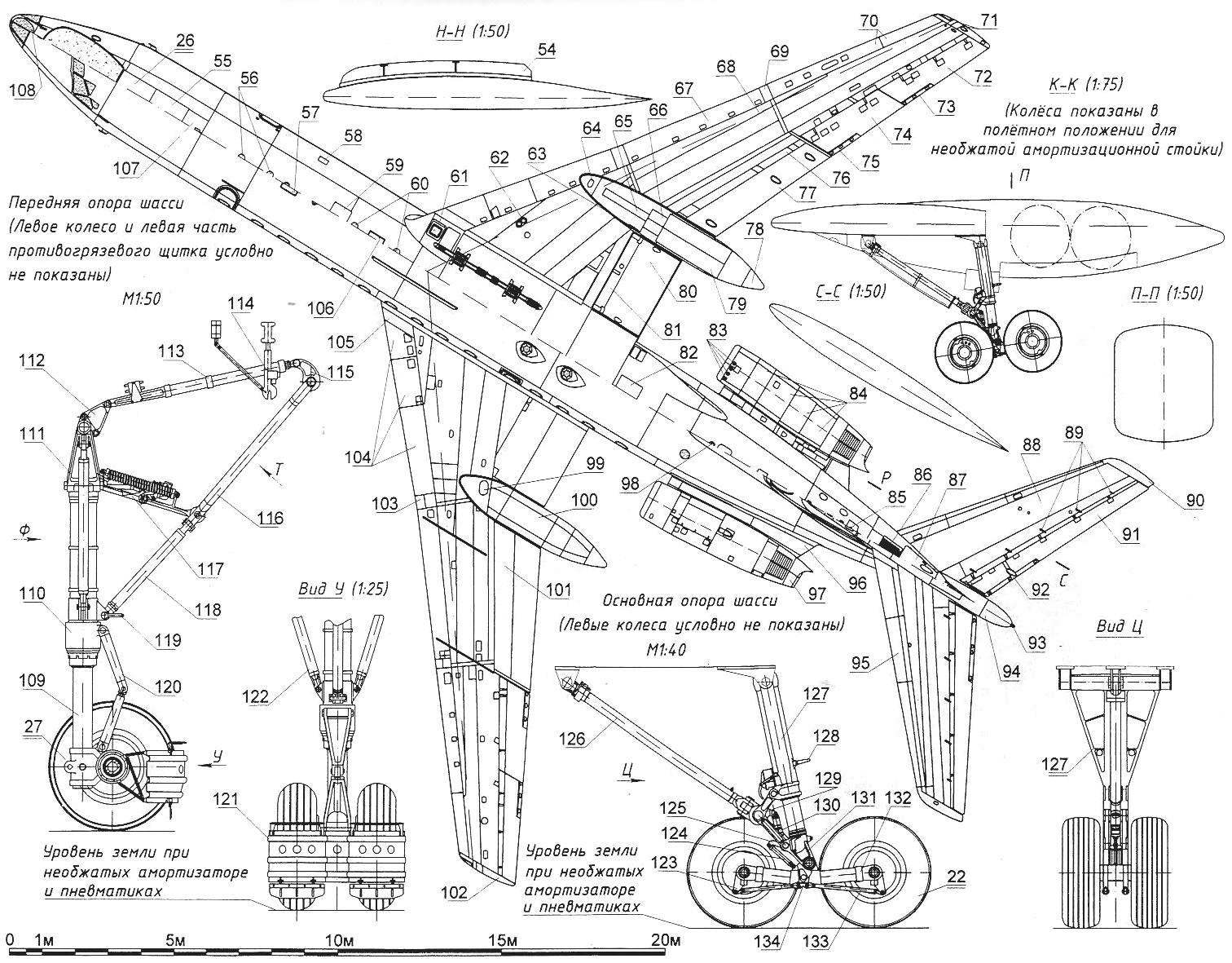 Training-chart Tu-134Ш