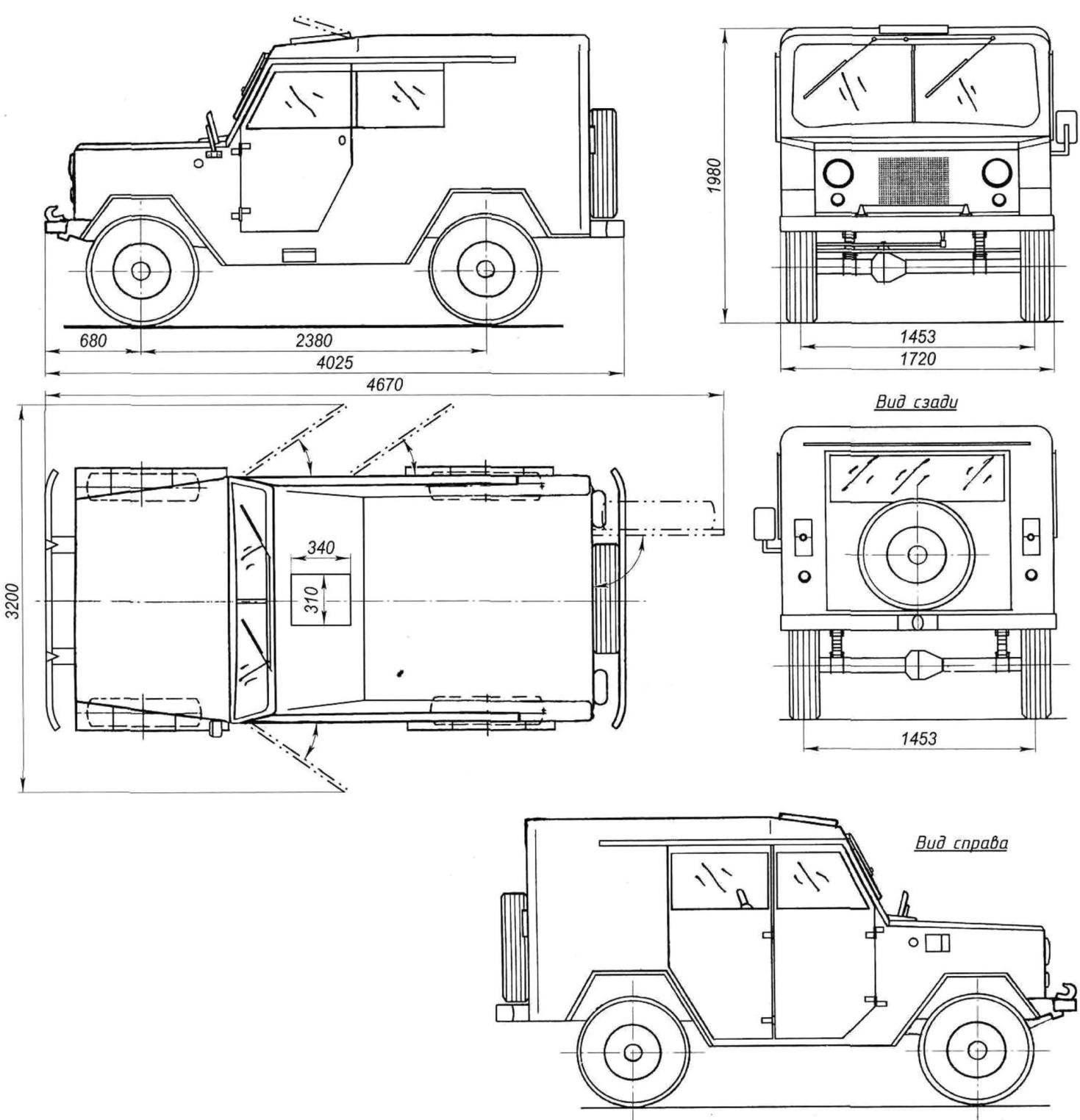 Автомобиль «Козлик» с кузовом любительской постройки, имеющим одну водительскую дверь с левой стороны, две пассажирские — с правой стороны и дополнительную — сзади