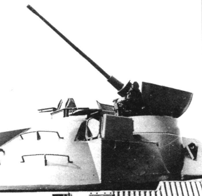 Дистанционно управляемая 20-мм автоматическая пушка RN202, Устанавливалась на башне в специальном герметезированном отсеке за люком командира танка