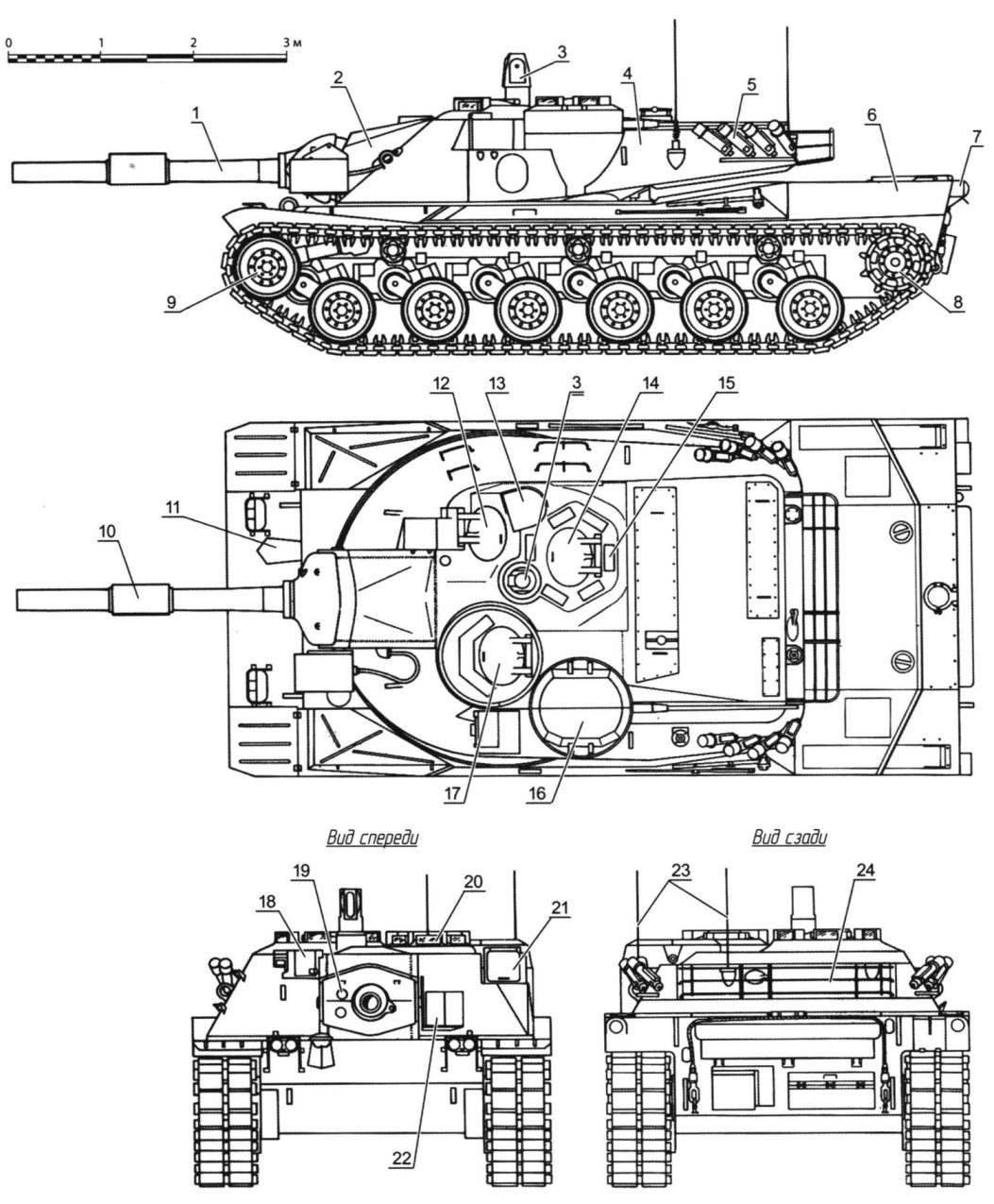 МВТ-70