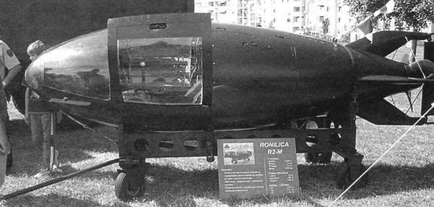Югославская лодка R2-M - аналог «Тритон-1М» из Хорватии